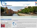 Antenes TV a Girona